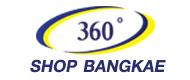 360 องศาฟิตเนส สาขา บางแค by เทรนเนอร์ปุ๊