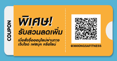 Line and Facebook Promotion
