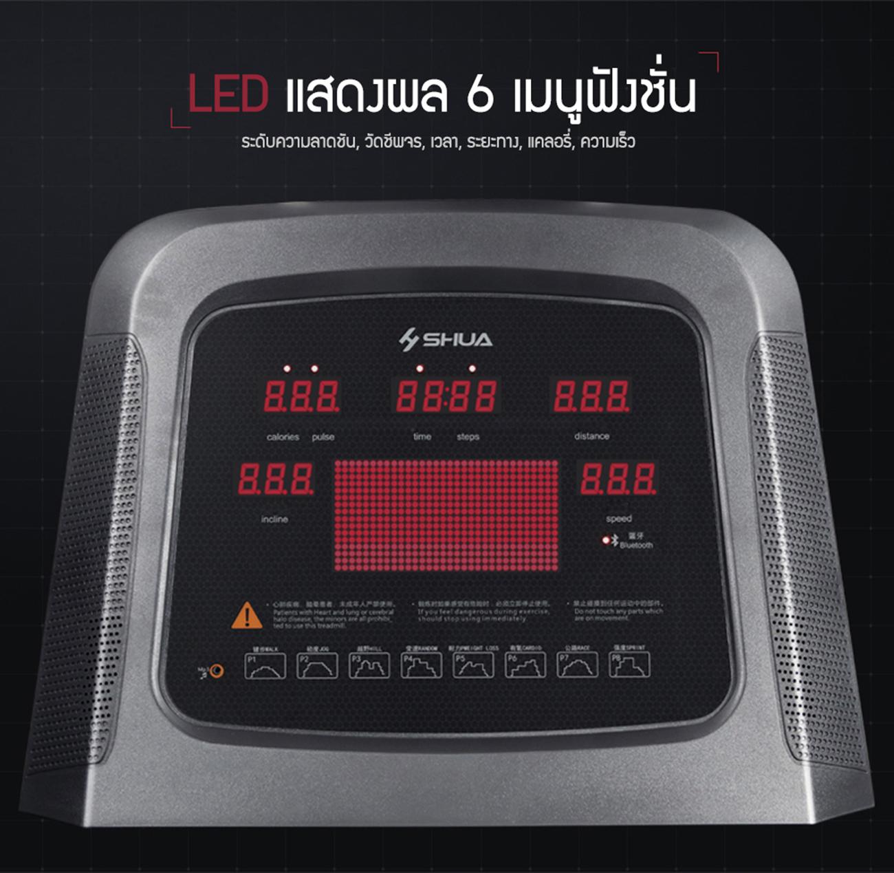 ลู่วิ่งไฟฟ้า 360องศา ฟิตเนส รุ่น X4.5 - DC 4.0 HP motor