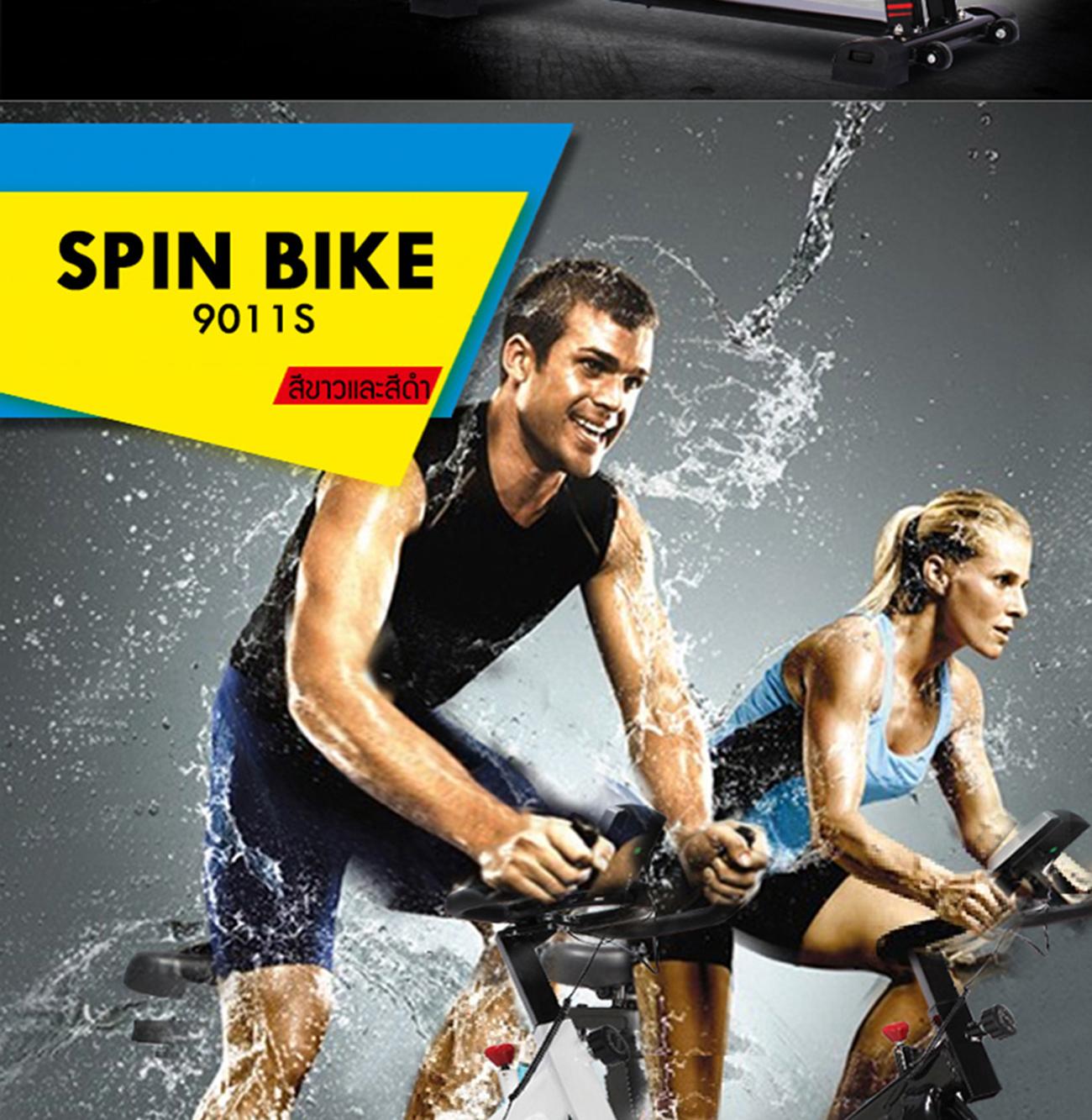 จักรยานนั่งปั่นออกกำลังกาย Spin Bike 9011S สีขาว