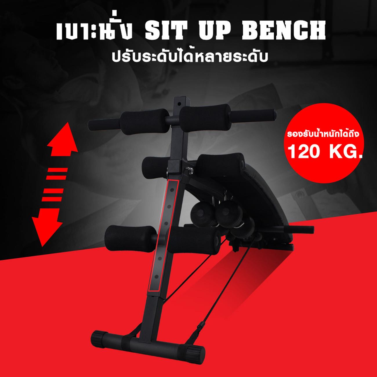 เบาะนั่งซิทอัพ Fitness Sit Up Bench รุ่น AND-6455 สีดำ