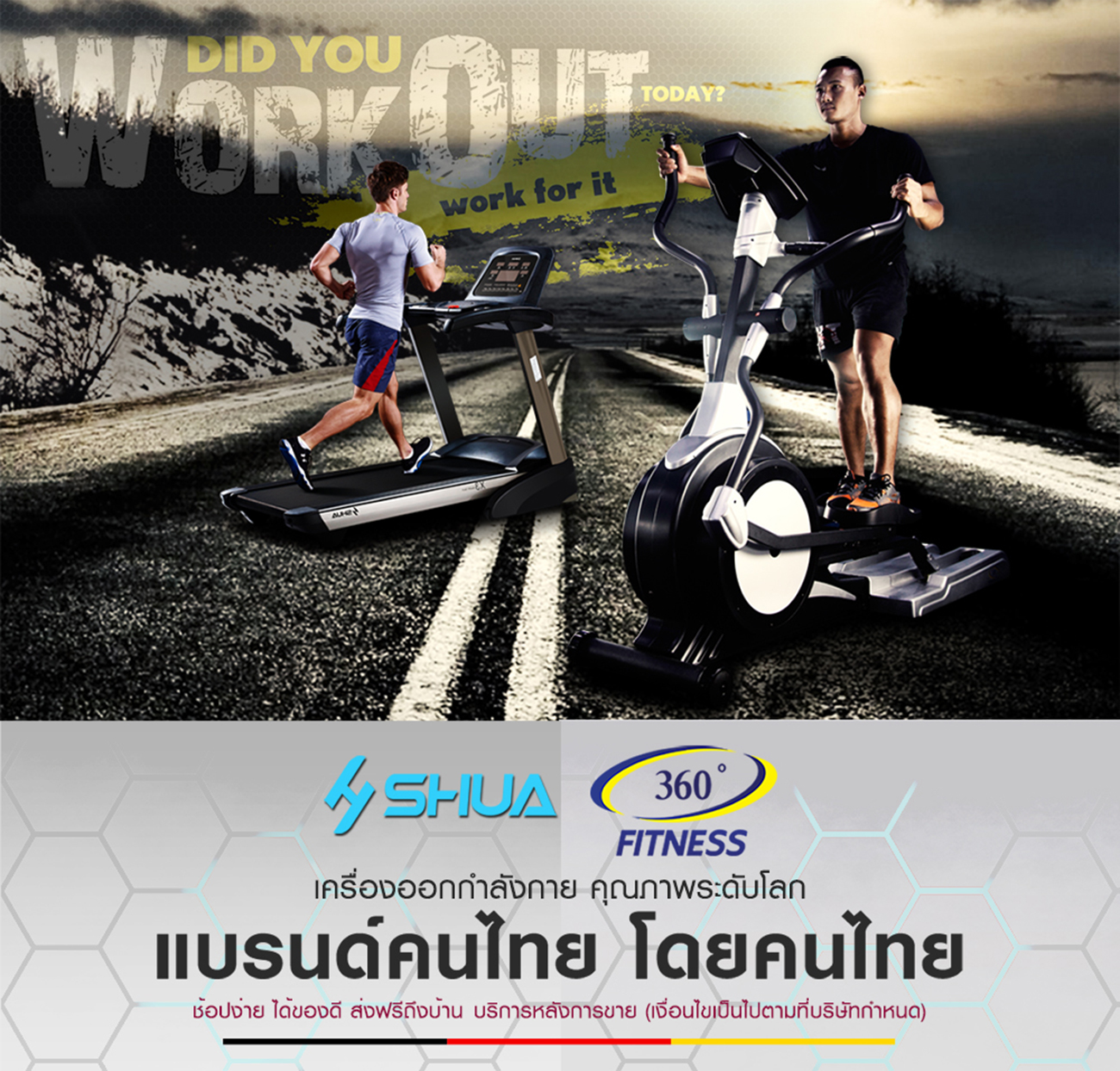 Power Plank Fitness Sit Up 2in1 รุ่น AND-605C