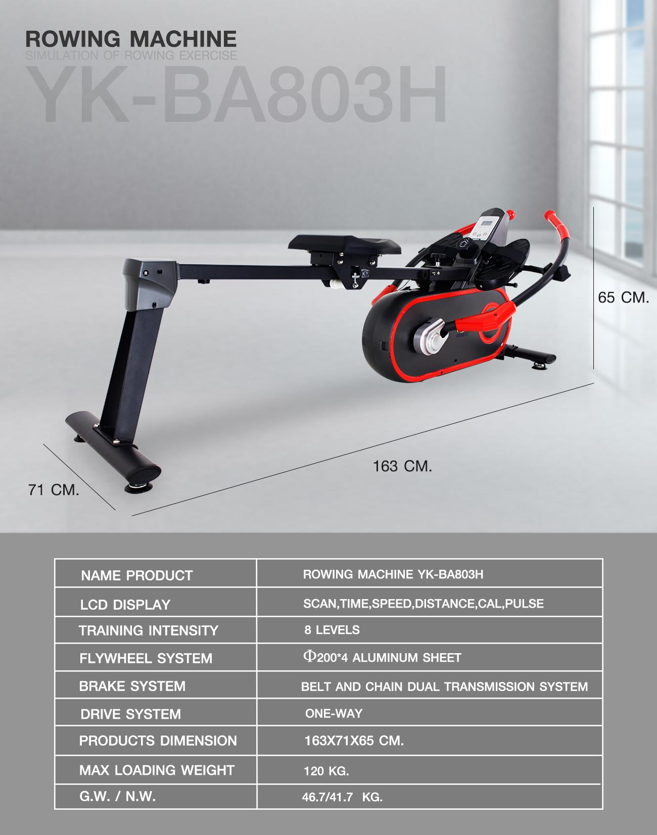 ROWING MACHINE กรรเชียงบก รุ่น YK-BA803H
