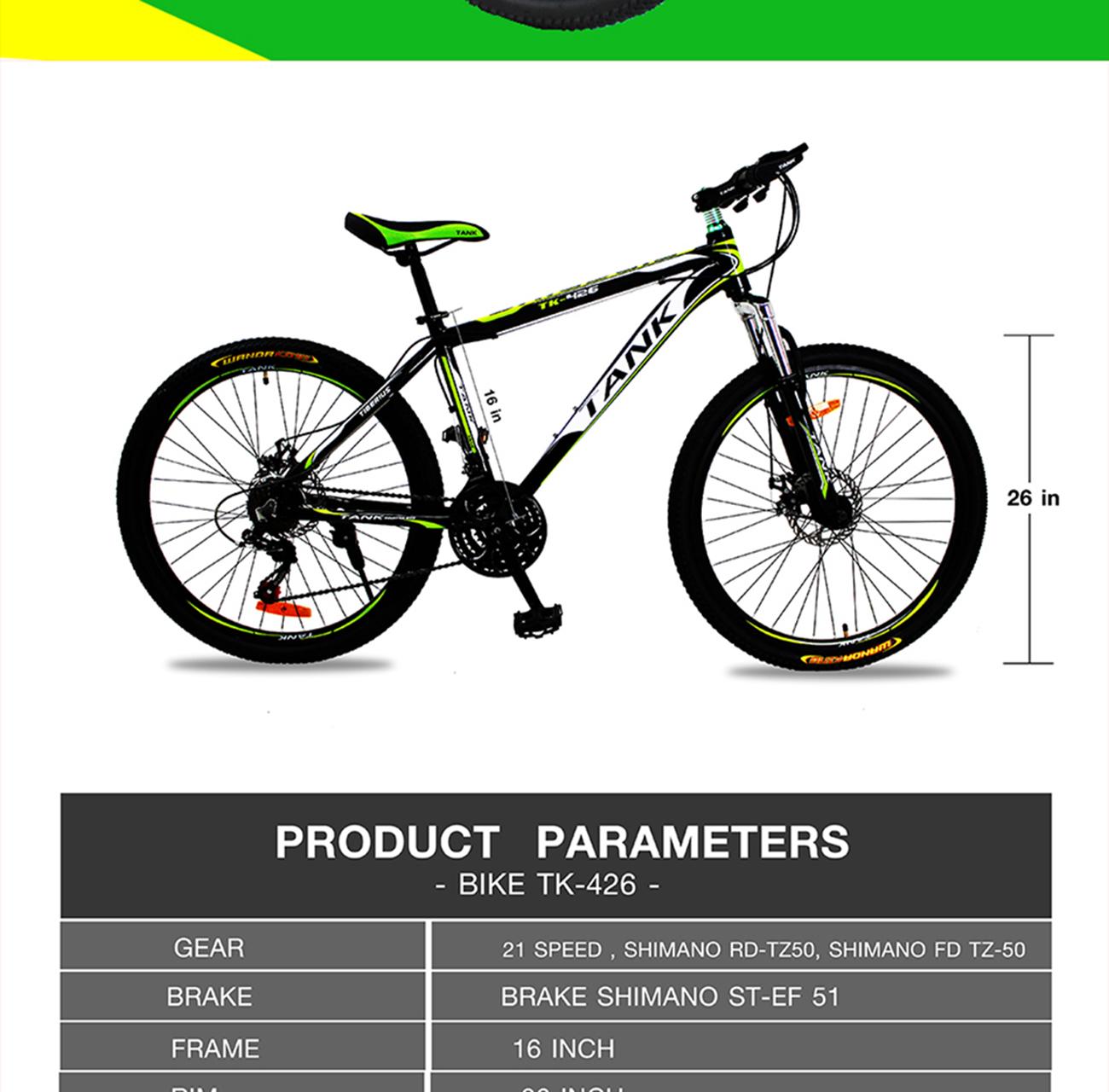 จักรยานเสือภูเขา TANK 26 สีดำ-เขียว