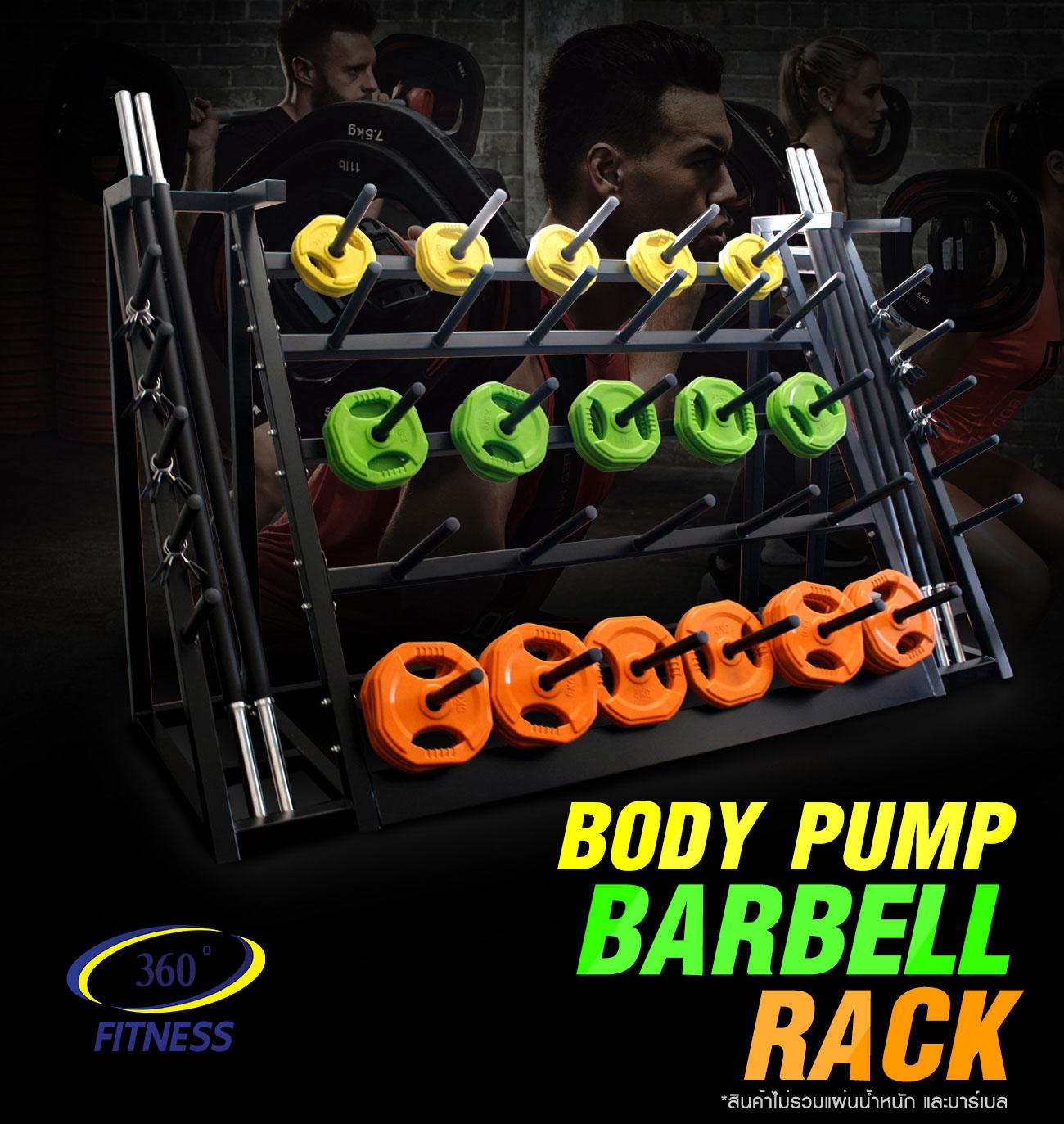Body pump Barbell Rack