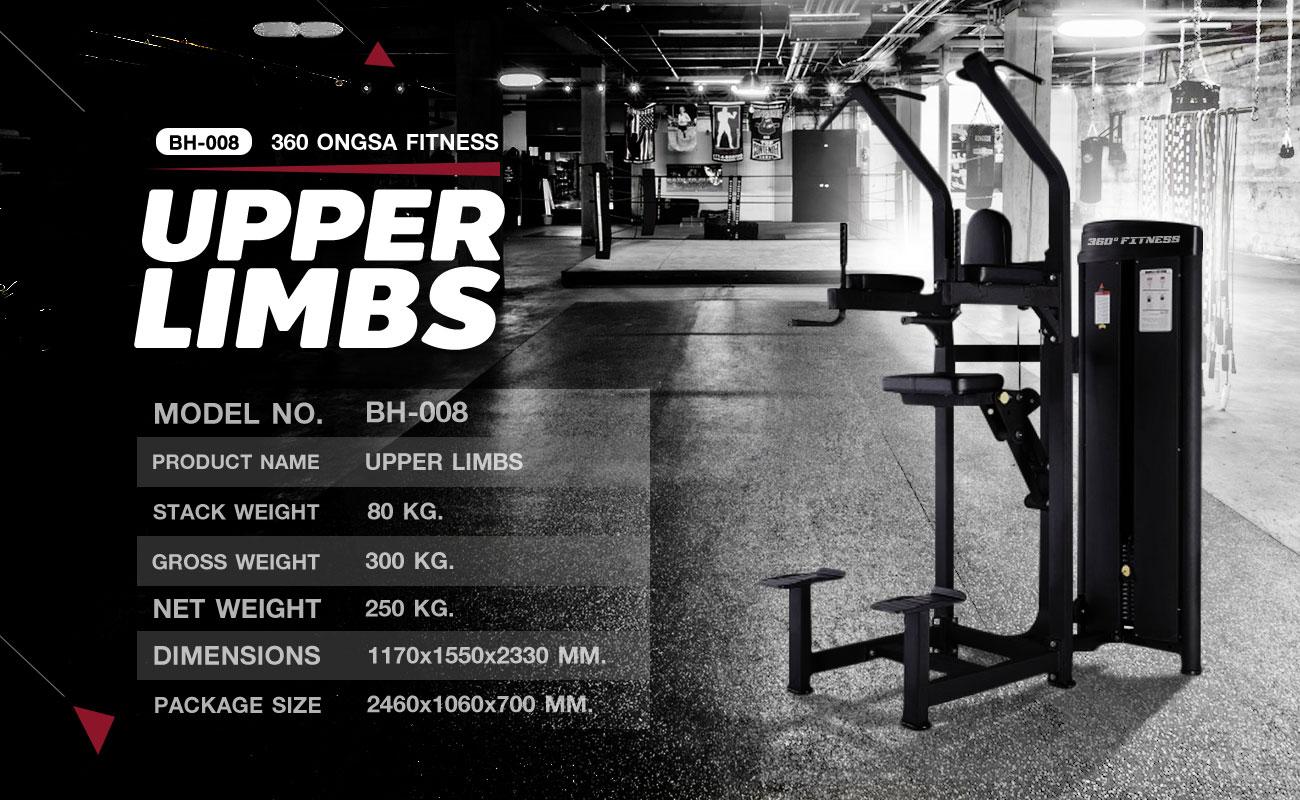 360 Ongsa Fitness Upper Limbs (BH-008)
