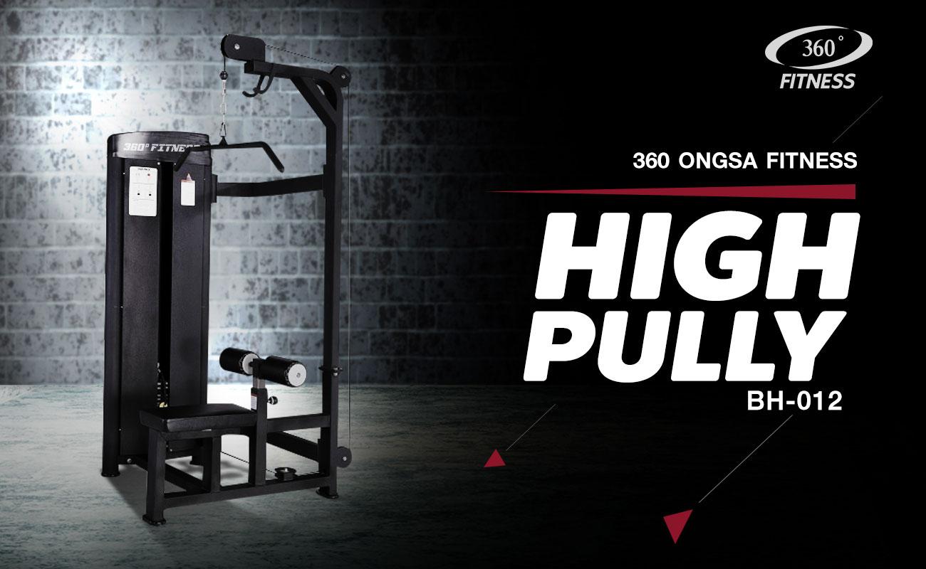 360 Ongsa Fitness High Pully (BH-012)