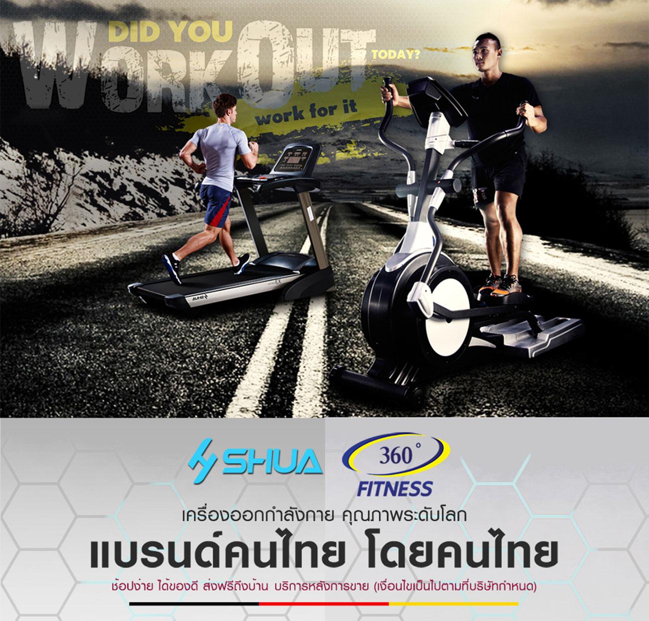 360 Ongsa Fitness Leg Extension (BH-014)