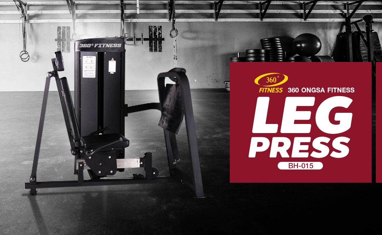 360 Ongsa Fitness Leg Press (BH-015)