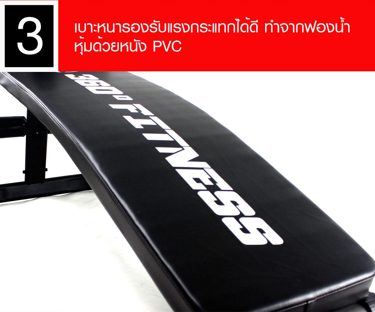 ม้านั่งสำหรับออกกำลังกาย รุ่น AND-6006D-B