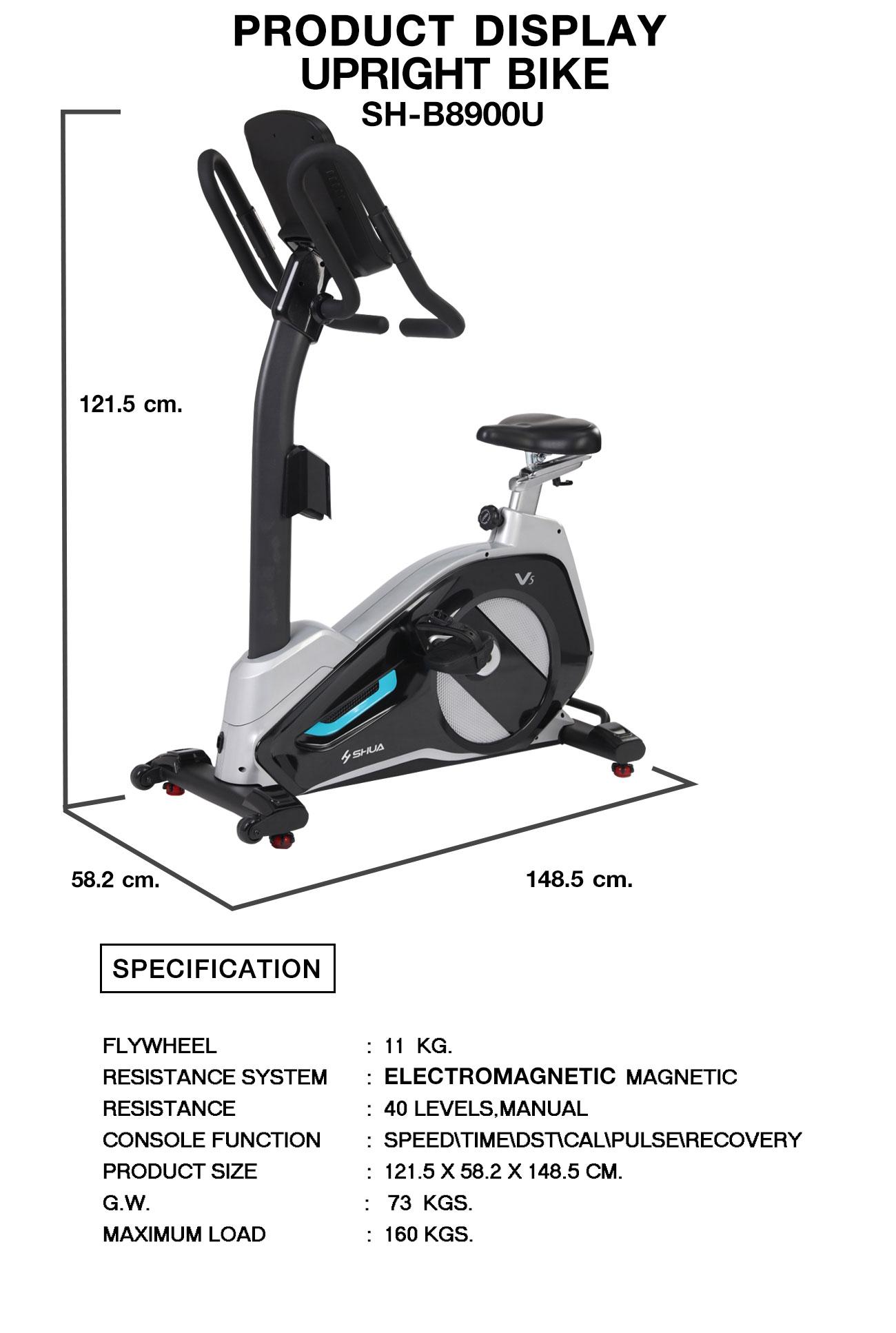 จักรยานนั่งปั่น UPRIGHT BIKE SH-B8900U