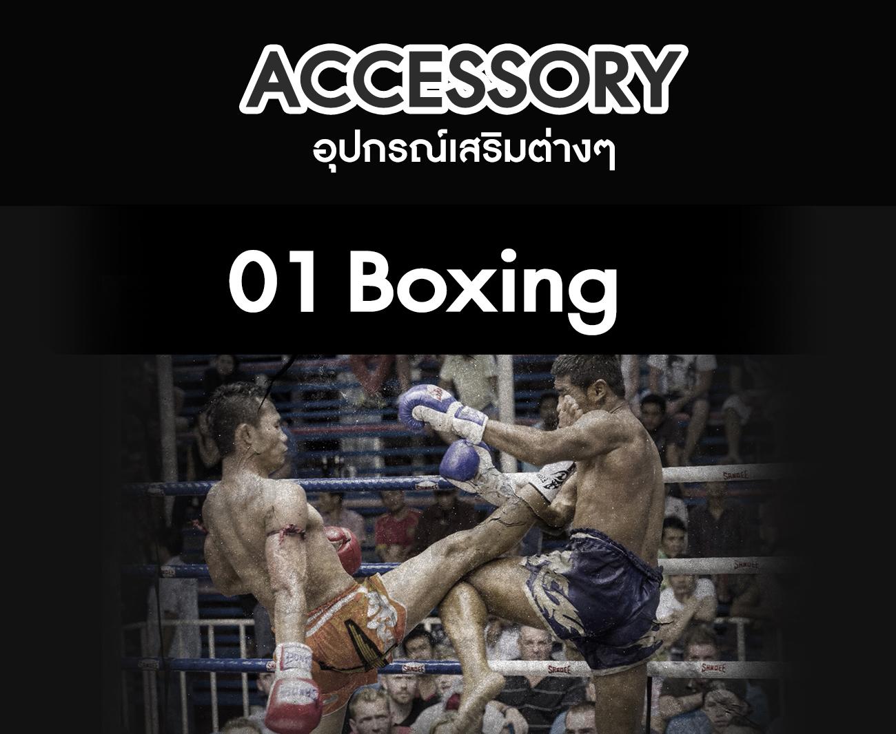 Functional Boxing Ring