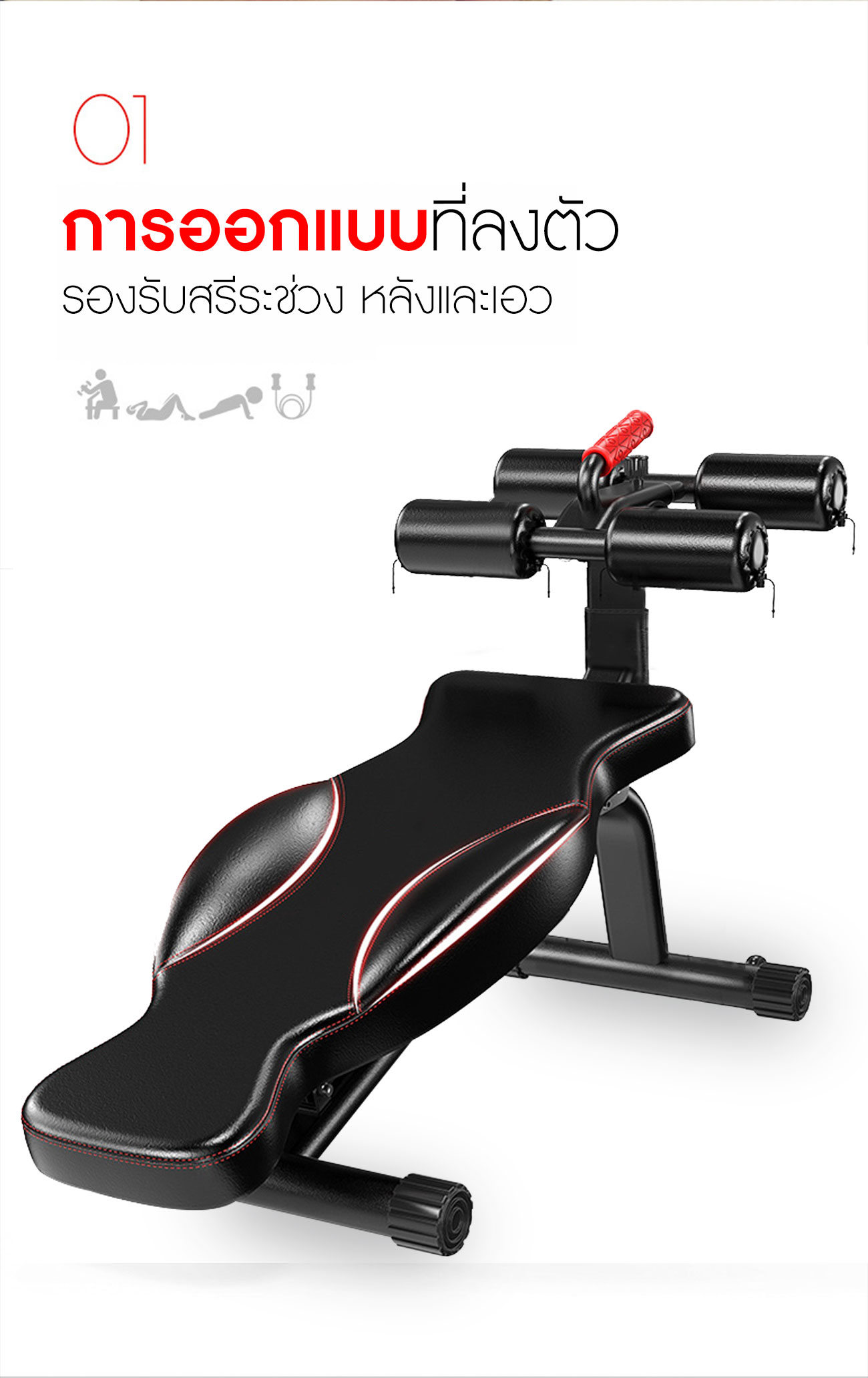AND-603A sit up bench