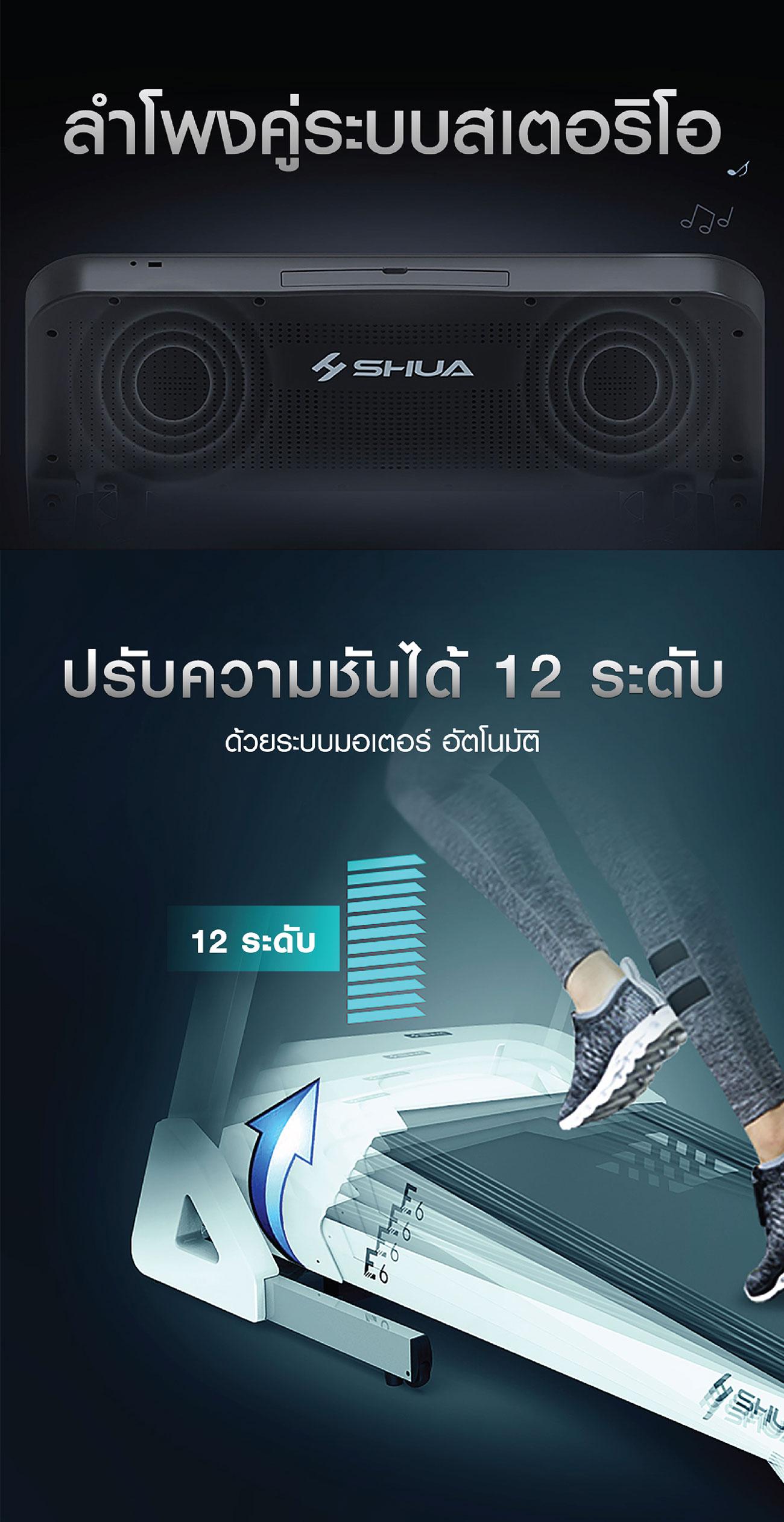ลู่วิ่งไฟฟ้า 360 องศา ฟิตเนส รุ่น E6