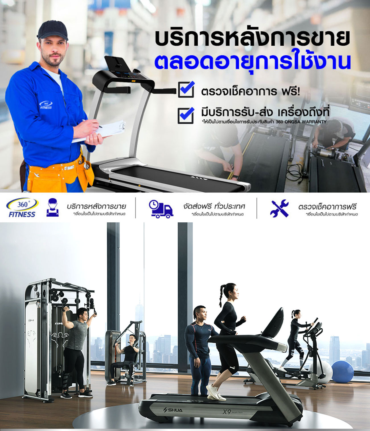 Rowing Machine K-7111