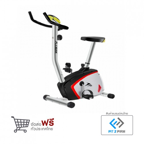 จักรยานนั่งปั่นออกกำลังกาย Magnetic Exercise Bike 8223B