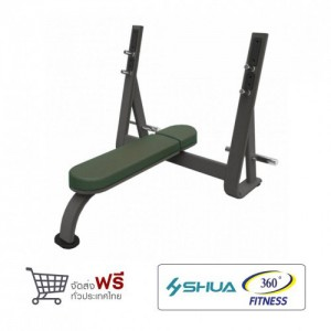 Weight Lifting Bench (SH-6871)