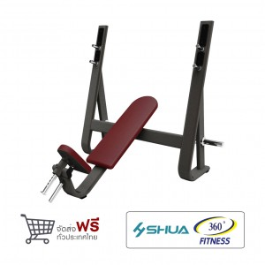 Olympic INcline Bench (SH-6873)