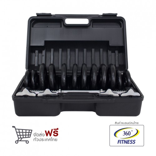 15KG Black Dumbbell Set