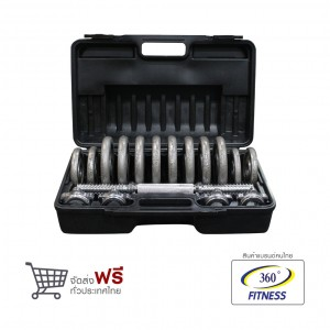 15KG Grey Dumbbell Set