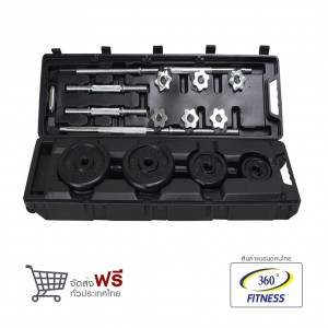 50kg Black Barbell Set