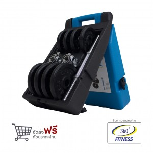 20KG Black Dumbbell Set