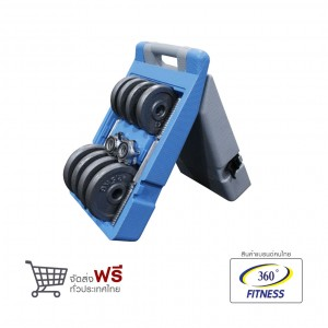 20KG Grey Dumbbell Set