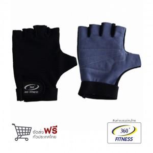 ถุงมือฟิสเนส - Fitness Gloves (MB-14068)