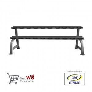 Dumbbell Rack 20pcs. (MB-15012)
