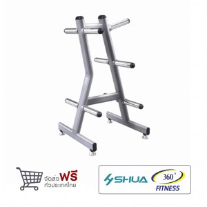 Weight Plate Tree (IRSH1011)