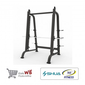 Smith Machine (SH-6853)