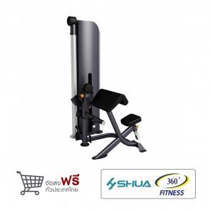 Biceps/Triceps (SH-7009A)