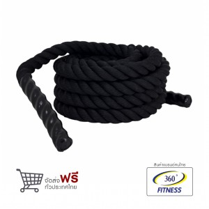 EXERCISE ROPE BLACK COLOR 38MM*9M