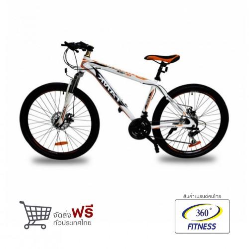 จักรยานเสือภูเขา TANK 26 สีขาว-ส้ม