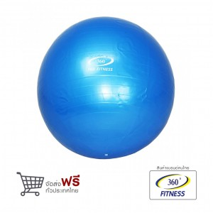 ลูกบอลโยคะ yogaball ขนาด 55 cm. (MB-34000)