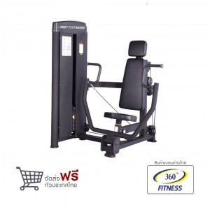 360 Ongsa Fitness Seated Chest Press Machine (BH-001)