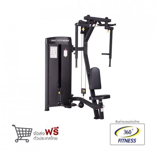 360 Ongsa Fitness Seated Straight Arm Clip Chest (BH-002A)
