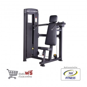 360 Ongsa Fitness Shoulder Press
