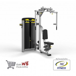 360 Ongsa Fitness Seated Straight Arm Clip Chest Machine (BTM-002A)