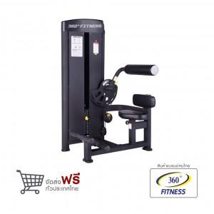 360 Ongsa Fitness Abdominal Machine (BH-010)
