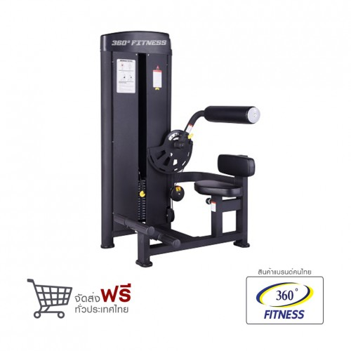 360 Ongsa Fitness Abdominal Machine (BH-010)