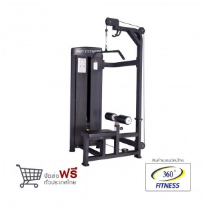 360 Ongsa Fitness High Pully (BH-012)