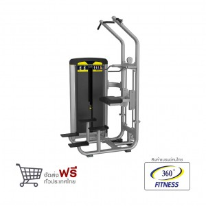 360 Ongsa Fitness Upper Limbs Machine (BTM-008)
