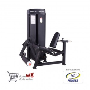 360 Ongsa Fitness Leg Extension (BH-014)