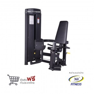 360 Ongsa Fitness Hip Adductor & Abductor (BH-1819)