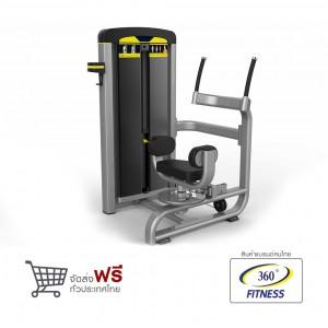 360 Ongsa Fitness Rotary Torso Machine (BTM-011)
