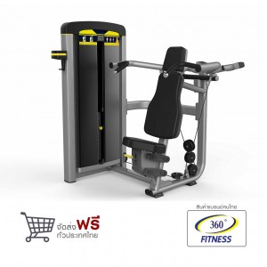 360 Ongsa Fitness Shoulder Press Machine (BTM-003)