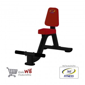 360 Ongsa Fitness UTILITY BENCH