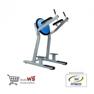360 Ongsa Fitness Vertical knee Raise Machine