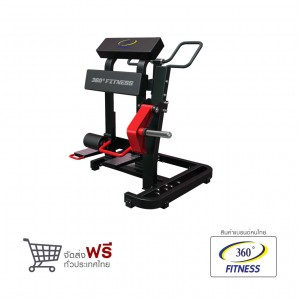 360 Ongsa FitnessLeg Curl